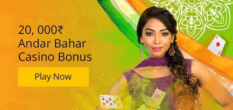 Play Andar Bahar Live Online Andar Bahar Bonus 10cric India