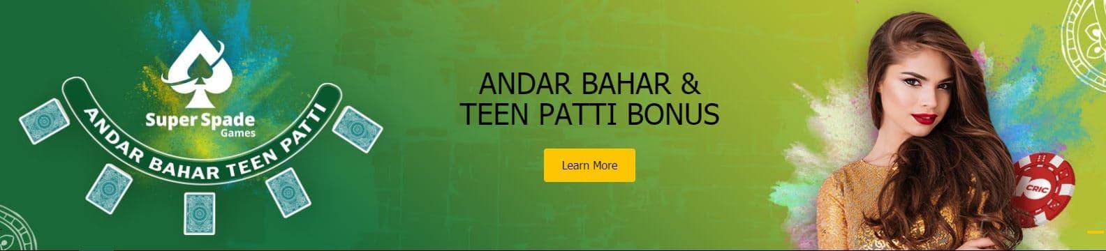 Play Teen Patti Online